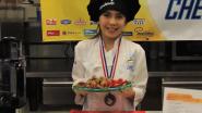 2016 Sodexo Future Chefs Competition - Featured Chef Rivka Guzman