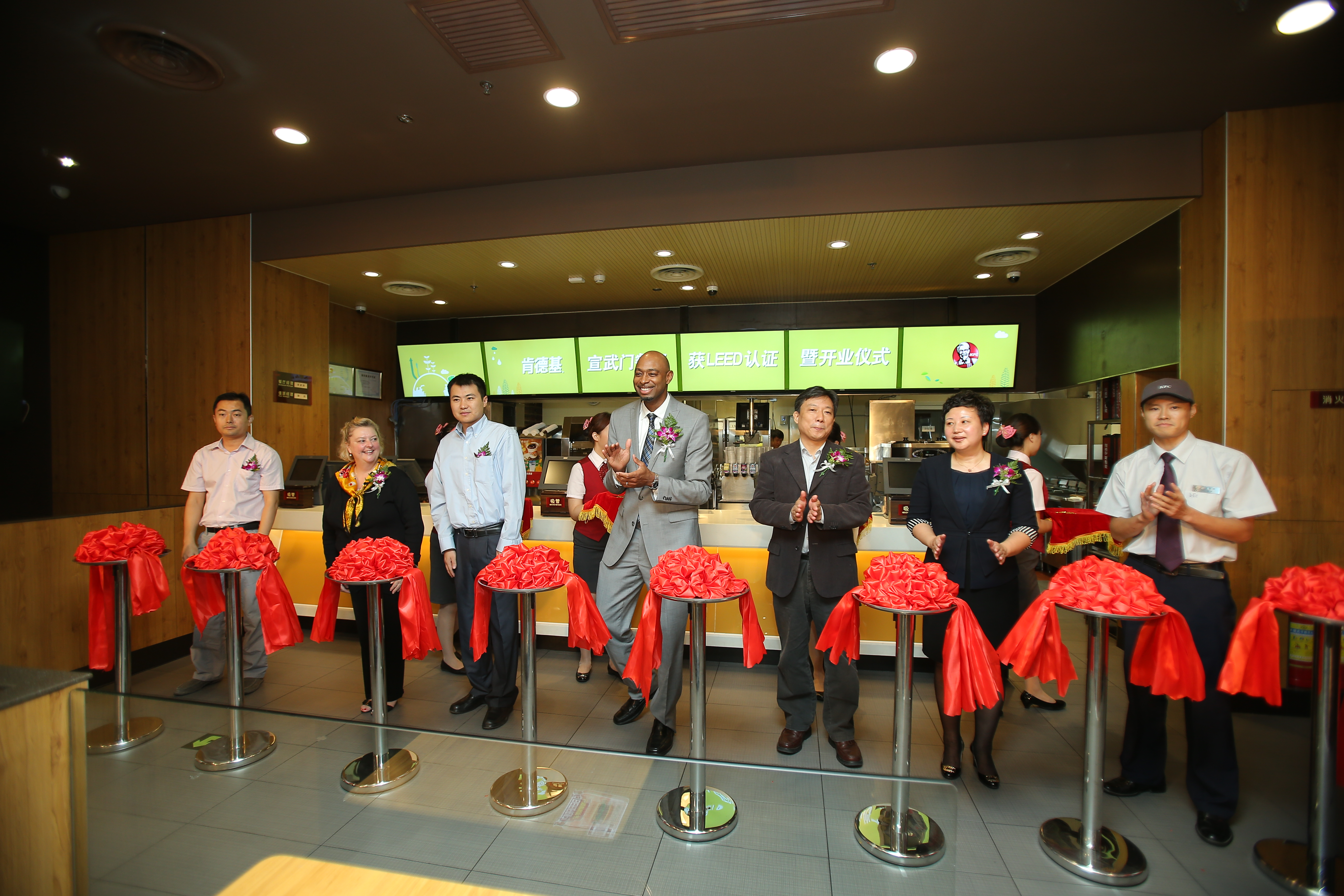 Kfc starts environment protection new pattern xuan wu men kfc starts environment protection new pattern xuan wu men restaurant awarded with leed certification 1betcityfo Images